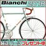 ビアンキ 2018年モデル ANCORA TIAGRA(アンコラティアグラ)【ロードバイク/ROAD】【Bianchi】【2017年継続モデル】