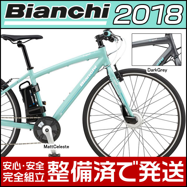 ビアンキ 2018 電動クロスバイク カメレオンテE 43サイズ...