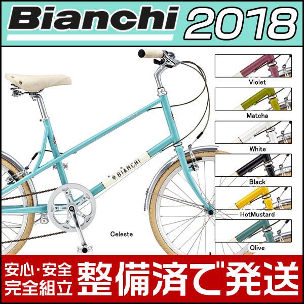 ビアンキ 2018 ミニベロ ミニベロ 7 レディ 39サイズ...