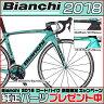 ビアンキ 2018年モデル OLTRE XR 4 CHORUS(オルトレ XR 4 コーラス)【ロードバイク/ROAD】【Bianchi】