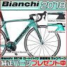 ビアンキ 2018年モデル OLTRE XR 4 SUPER RECORD EPS(オルトレ XR 4 スーパー レコード EPS)【ロードバイク/ROAD】【Bianchi】
