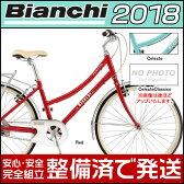 【先行予約受付中】ビアンキ 2018年モデル PRIMAVERA L(プリマヴェーラL)【シティバイク/クロスバイク】【Bianchi】