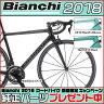 ビアンキ 2018年モデル SPECIALISSIMA SRAM RED E-TAP(スペシャリッシマ スラム レッド E-TAP)【ロードバイク/ROAD】【Bianchi】