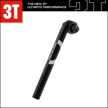 3TIONIC25PROCOMFORT(シートポスト)(自転車用)(スリーティー)
