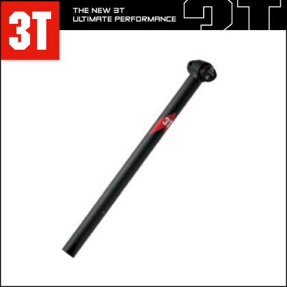 3T0-OFFSETTEAMDIFFLOCK(シートポスト)(自転車用)(スリーティー)