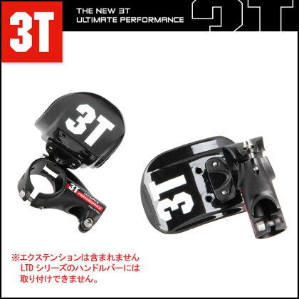 3TCLIPONTEAM【クリップオンキット】【クレードル】【パッド】【固定台】【セット】【TT・トライアスロン用】【スリーティー】【クランプ計:31.8mm】