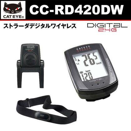 CATEYE(キャットアイ)CC-RD420DWストラーダデジタルワイヤレス