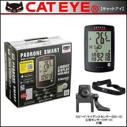 キャットアイパドローネスマートCC-PA500Bトリプルワイヤレスキット【CATEYE】