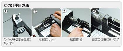 (メーカー要確認商品)ホーザンC-701電動式スポークネジ切り機【HOZAN】