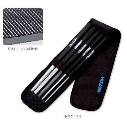 (メーカー要確認商品)ホーザンK-150ヤスリセット【HOZAN】