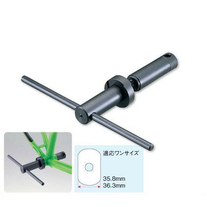 (メーカー要確認商品)ホーザンC-358右ハンガーワンまわし【HOZAN】