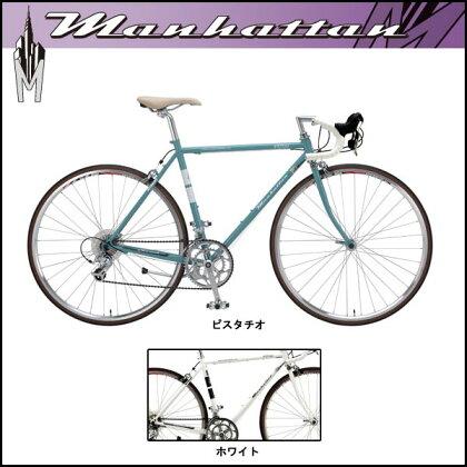 マンハッタンロードバイクVR700【700C】【MANHATTAN】