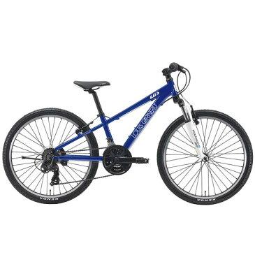 ルイガノ J24 LG BLUE 24インチ 子供用自転車 LOUIS GARNEAU J24