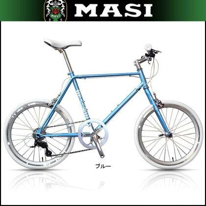 マジィミニベロウノライザー/MINIVELOUNORISER【ミニベロ/小径車】【MASI/マジー】【※メーカー希望小売価格参照】