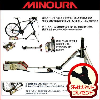 MINOURA(ミノウラ)ハイブリッドローラーFG540【後輪を固定しない固定ローラー】【三本ローラー】【箕浦】【113010P】
