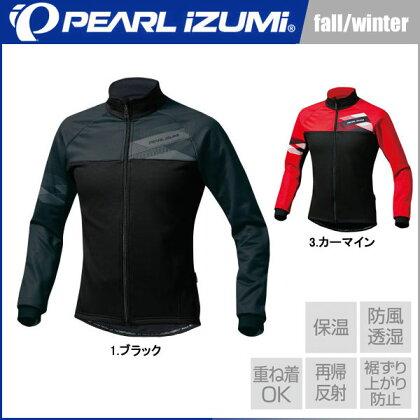 パールイズミ2016年秋冬モデルウィンドブレークジャケット(2サイズワイド)[B3500-BL]【PEARLIZUMI】