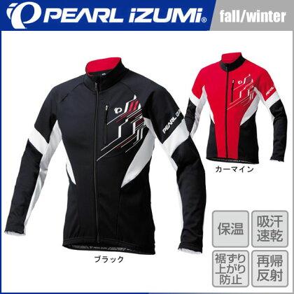 パールイズミ2016年秋冬モデルアシストジャージ(2サイズワイド)[B3118-BL]【PEARLIZUMI】