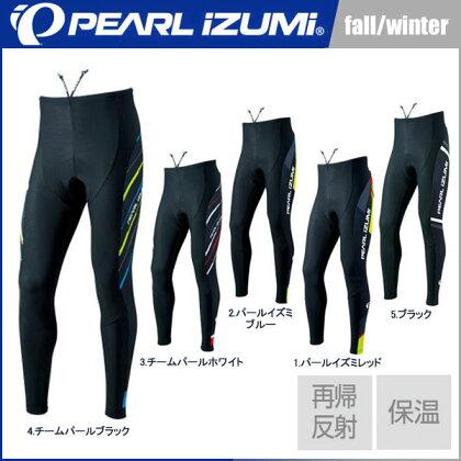 パールイズミ2016年秋冬モデルプリントタイツ[997-3D]【PEARLIZUMI】