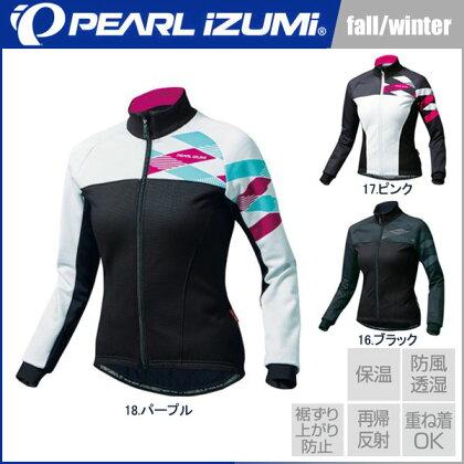 パールイズミ2016年秋冬モデルウィンドブレークジャケット[W7500-BL]【女性用】【PEARLIZUMI】