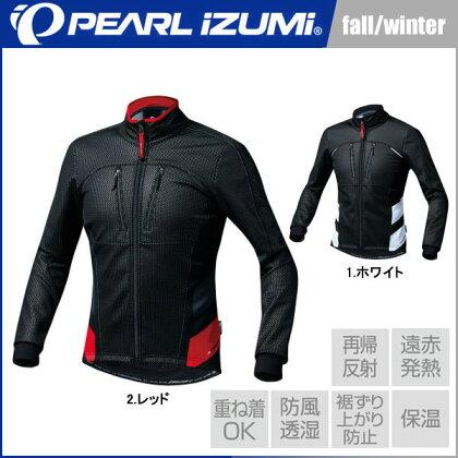 パールイズミ2016年秋冬モデルプレミアムウィンドブレークジャケット[1500-BL]【PEARLIZUMI】