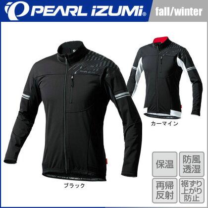 パールイズミ2016年秋冬モデルウィンドブレークプリントライトジャージ[3510-BL]【PEARLIZUMI】