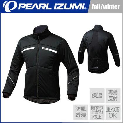 パールイズミ2016年秋冬モデルストレッチインサレーションジャケット[3900-BL]【PEARLIZUMI】