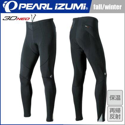 パールイズミ2016年秋冬モデルウィンドブレークライトタイツ[6010-3D]【PEARLIZUMI】