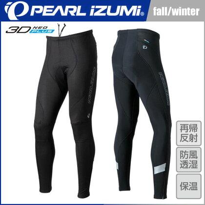 パールイズミ2016年秋冬モデルウィンドブレークレーサータイツ[6500-3DNP]【PEARLIZUMI】