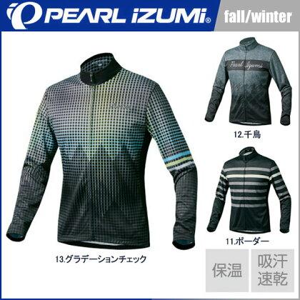 パールイズミ2016年秋冬モデルシティライドウォームプリントジャージ[9334-BL]【PEARLIZUMI】