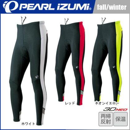 パールイズミ2016年秋冬モデルブライトスプライトタイツ[996-3D]【PEARLIZUMI】