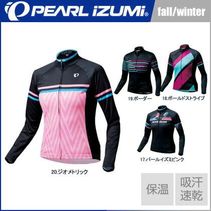 パールイズミ2016年秋冬モデルプリントジャージ[W7455-BL]【女性用】【PEARLIZUMI】
