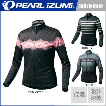 パールイズミ2016年秋冬モデルシティライドウォームプリントジャージ[W9334-BL]【女性用】【PEARLIZUMI】