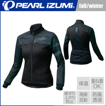 パールイズミ2016年秋冬モデルウィンドブレークジャケット(トールサイズ)[WL7500-BL]【女性用】【PEARLIZUMI】