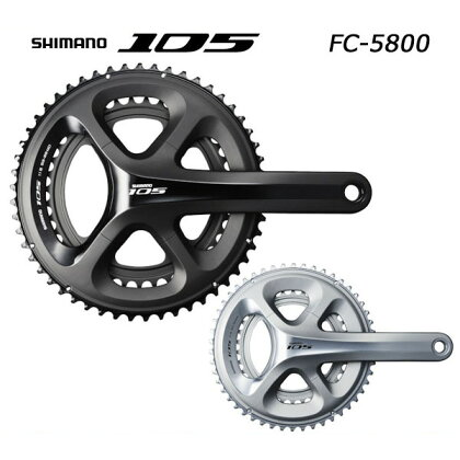 SHIMANOシマノ105FC-5800クランクセット