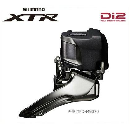 SHIMANOシマノXTRDi2フロントディレイラーFD-M90503X11/40T(2015年2月発売予定)