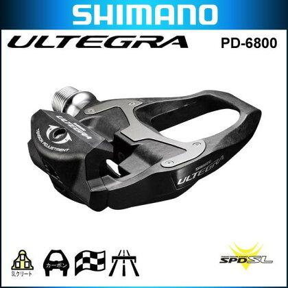 シマノアルテグラPD-6800SPD-SLペダルカーボン