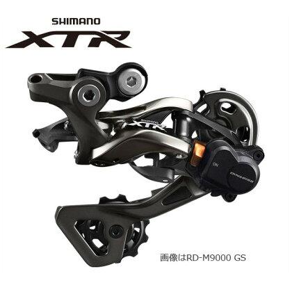 シマノXTRリアディレイラーRD-M9000SGS【SHIMANOXTR】