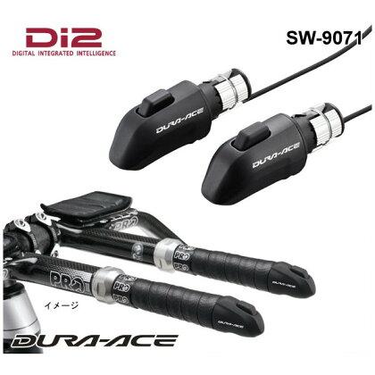 シマノデュラエースDi2SW-9071シフティングスイッチ【TT/トライアスロン】【SHIMANO】【ISW9071】
