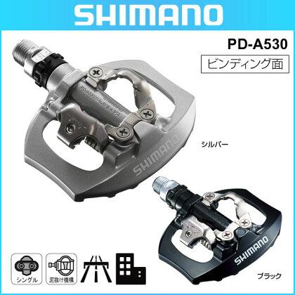 【7/1610:00から開始!エントリーでポイント10倍!】PD-A530/SHIMANOシマノSPDペダル片面フラット【ロード】【ア−バン】【ツーリング】【自転車】【P01Jul16】
