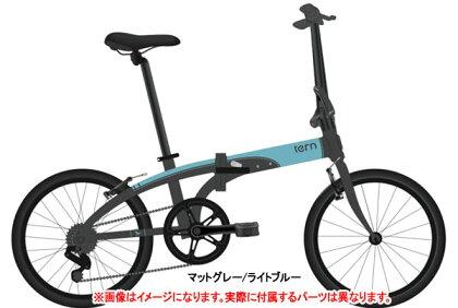 Tern折りたたみ自転車LinkN8(リンクN8)【折りたたみ自転車】【ターン】【運動/健康/美容】