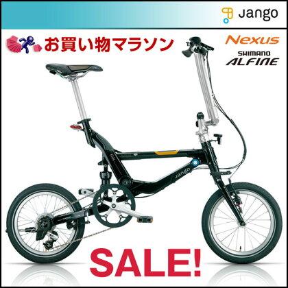 JANGOジャンゴFLIKV8iフリックV8i(内装変速モデル)【折畳み自転車】【16インチ】【NEXUS】【フォールディング】【在庫限り】