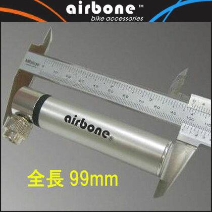 airborn(エアーボーン)スーパーミニポンプ【携帯ポンプ】