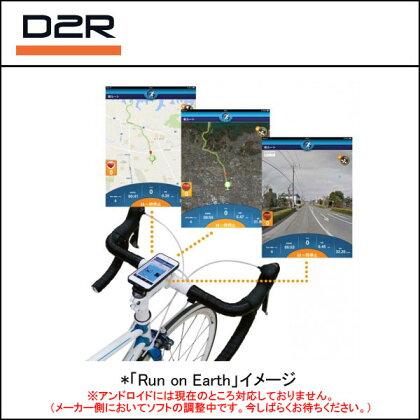 D2R(ディーツーアール)D2RSHADOW+APPトレーナー