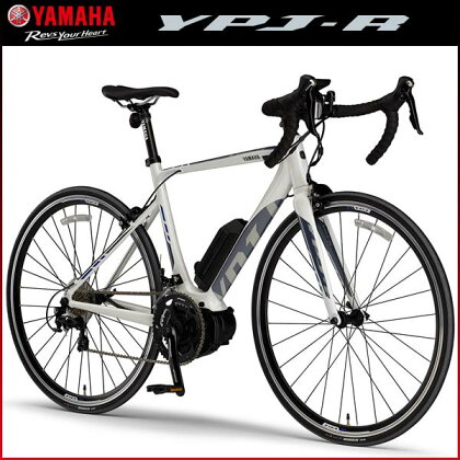 【7/1610:00から開始!エントリーでポイント10倍!】YAMAHAヤマハロードバイクYPJ-R電動アシスト自転車(予約受付中)【P01Jul16】