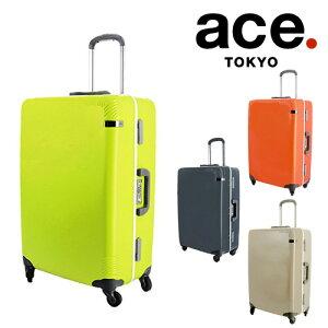 1dca487bfb エース(ACE) 男性用|スーツケース・キャリーケース 通販・価格比較 ...