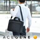 【5%OFFクーポン※期間限定】エースジーン ACEGENE...