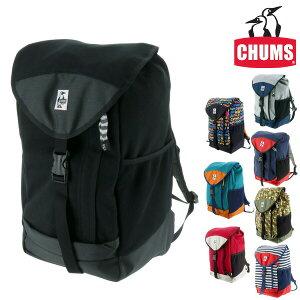 チャムス CHUMS リュックサック デイパック ブックパックEAT NYLON スウェットナイロン Book Packeat Nylon ch60-2672 メンズ レディース あす楽 送料無料 プレゼント ギフト ラッピング無料 通販