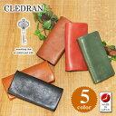 クレドラン CLEDRAN!長財布 【PORTE/ポルテ】 CL187...