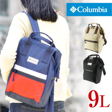【20%OFFセール】コロンビア Columbia!2wayリュックサック トートバッグ [Price Stream Backpack/プライスストリームバックパック] pu8139 メンズ レディース「ゆうパケット不可」【】
