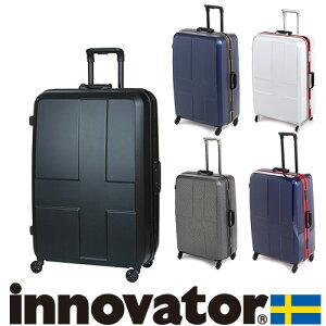 スーツケース キャリー ハード 旅行!イノベーター innovator スーツケース 大型 90L 1週間以上 inv68 メンズ レディース [通販] プレゼント ギフト【ポイント10倍】【送料無料】 ラッピング